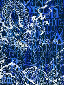 20121024182931-dragon