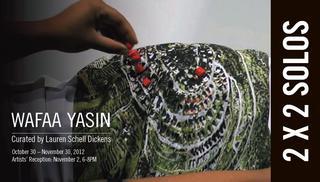 , Wafaa Yasin