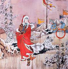 Mulan: Camping During the War, Hung Liu