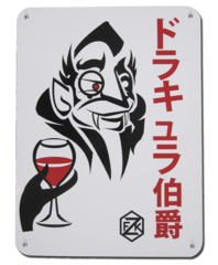 Kabuki Count Dracula, Franz Keller