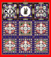 Lucky Mandala, Tomo Isoyama