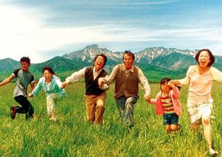 The Happiness of the Katakuris, Takashi Miike