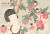20121119030739-index-banner