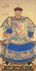 High-Ranking Manchu Nobleman China     ,