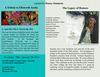 20121214171125-20121118_corridor_ausby_romare