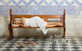 Deborah , Tal Shochat