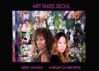 Art Takes Seoul Exhibition card, Mira Gandy