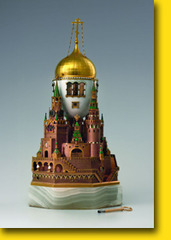 "The ""Moscow Kremlin"" Easter Egg ,"