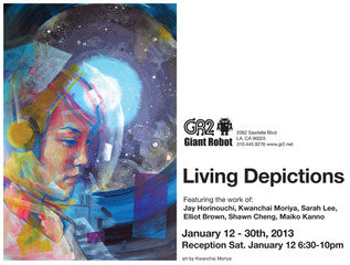 Giant Robot Presents: Living Depictions,Shawn Cheng, Elliot Brown, Sarah Lee, Kwanchai Moriya, Jay Horinouchi, Maiko Kanno