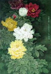Xiangpiao Shili, Zhou Zhongyao