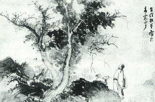 An Autumn Grove,