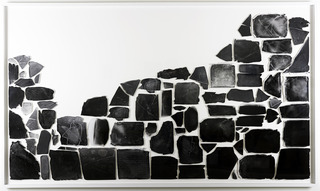 Ruin 1: The Stones in the Wall, Farrah Karapetian