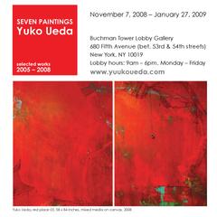 red place 05, Yuko Ueda