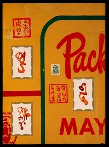 2005_graffitti_collage