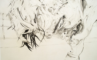 Self-Portrait Campeon (Gatti I), Shaun El C. Leonardo