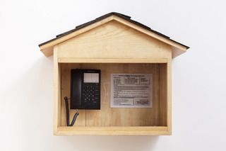Object No. 6, Bare Use (telephone hut) ,Fiona Connor