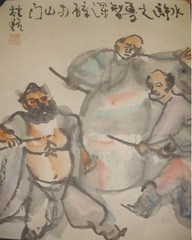 20130205183946-lu_zhishen_gets_drunk_and_combats_in_the_temple_gate_from_water_margin