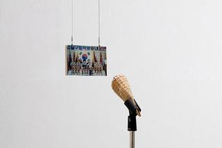 Ice Cream Mic, Hyun-Min Ryu
