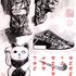 20130212074210-azn_nvzn_poster