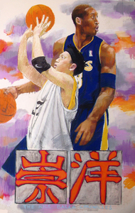 20130212074343-the_rice_balla_chronicles__poster_detail___2007