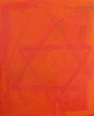 Star of David (orange),Dana Frankfort