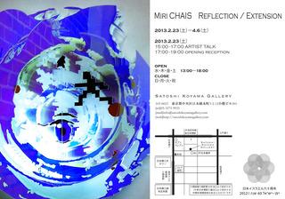 Reflection / Extension - Satoshi Koyama Gallery, Miri Chais