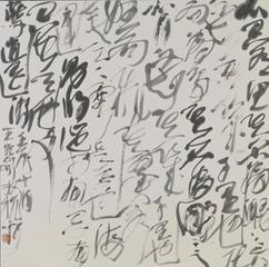 , Wang Dongling