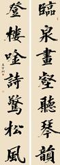 , Wang Yunxiang
