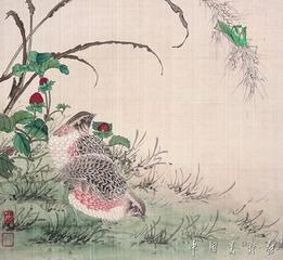 , Yu Xining