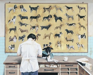 Daily life system. F1 – Animal Hospital,Shih Yung-chun