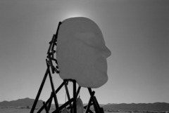 20130228231142-mask_in_the_sky