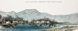 , Fang Jun