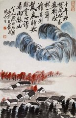 Landscape with Blue Mountain , Qi Baishi
