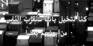 Change, (detail), Ayman Yossri Daydban