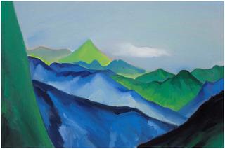 Mountain, ZHANG YANNA