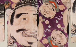 Woman's Nagajuban (detail), Japan ,