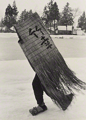 Man in a Traditional Minoboshi Raincoat, Niigata Prefecture, Hiroshi Hamaya