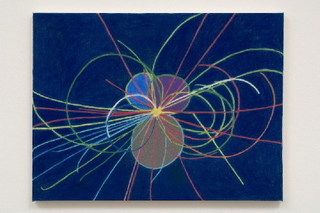 Particle Accelerator Drawing, Allison Cortson