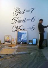 God is Seven , Txema Novelo