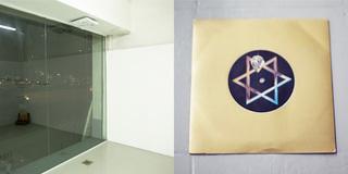 Pendulum , Txema Novelo
