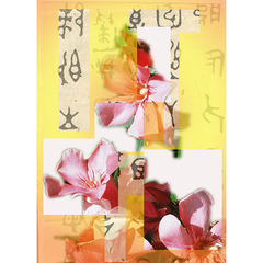 Fragment 2, Viriginia Evans Smit