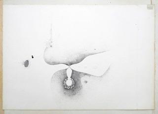 Untitled, Zilia Sánchez