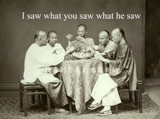 Concept image for Bright light has much the same effect as ice, consisting of A studio setting of five men eating around a table photographed by Pun Lun in 1870-75, Leung Chi Wo