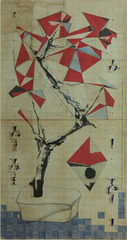 Potted plant 6 (盆栽 6), LI WENGUANG