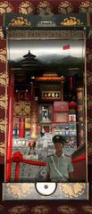 Pechino, Silvia De Gennaro