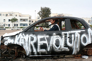 """""""Art dans la rue – Art dans le quartier"""" , Faten Rouissi"""