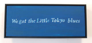 Little Tokyo Blues, Kathie Foley-Meyer