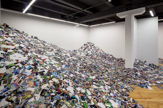 24hrs in Photography, installation at CONTACT Gallery , Erik Kessels