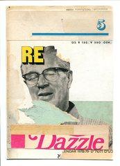 Dazzle, Fred Litch