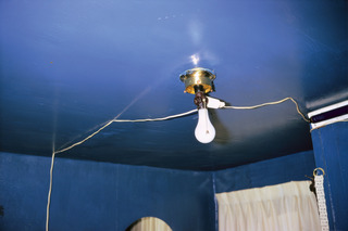 Untitled from New Dyes, William Eggleston